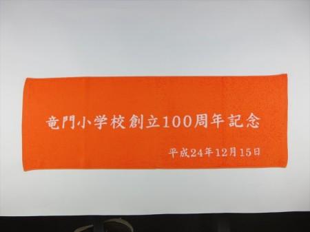 121011J013243 1062_R