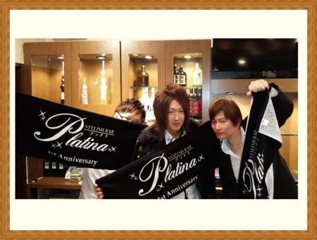 Platina_R