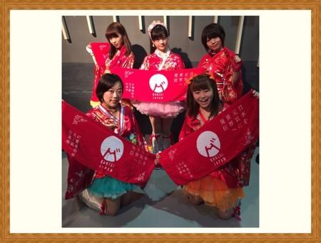 banzai_tate_R