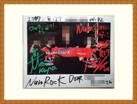 numrock_R