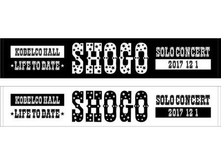 SHOGO_2種_R