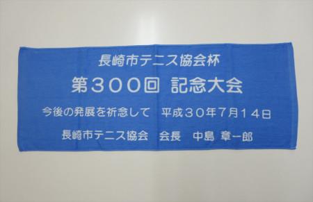IMG_6602_R